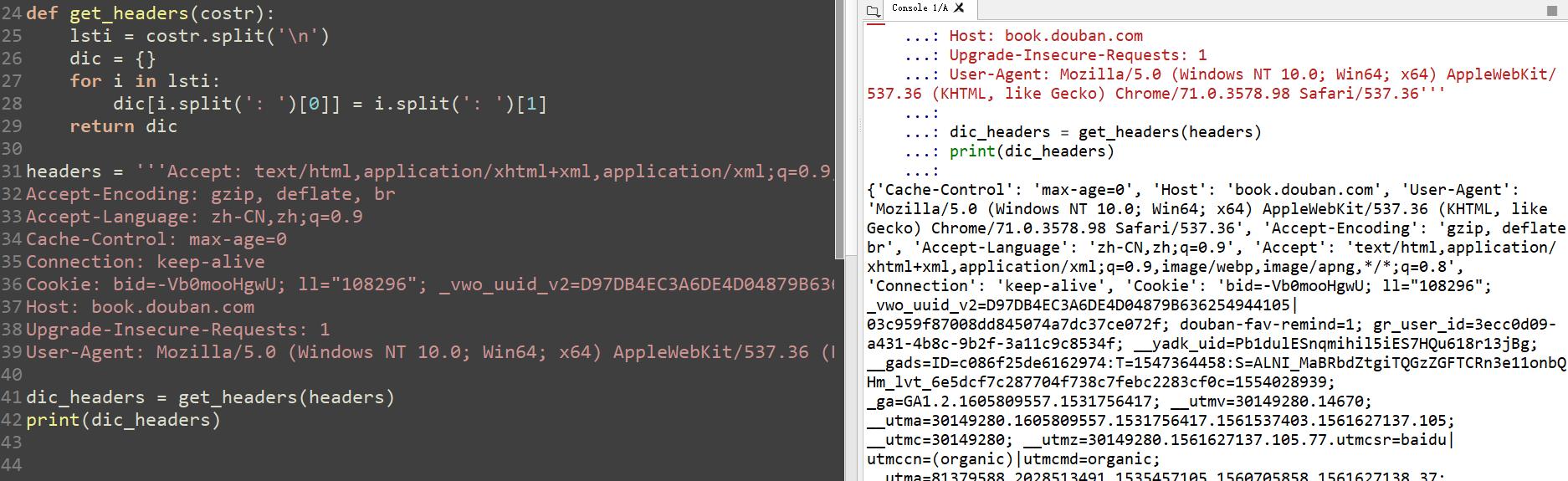 【爬虫基础】requests工具的使用-icbug创客