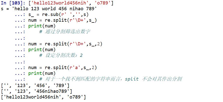 【爬虫基础】正则表达式-icbug创客